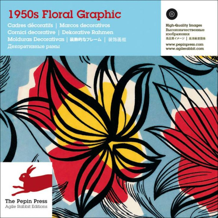 1950s-Floral-graphic
