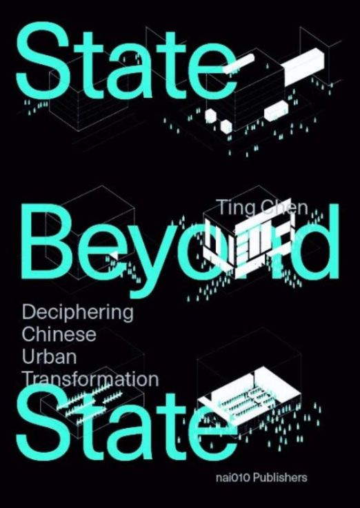 A-State-Beyond-the-State