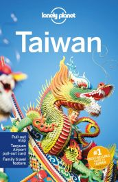 Lonely-Planet-Taiwan