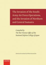 The-Invasion-of-the-South