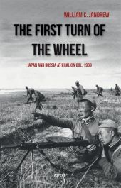The-First-Turn-of-the-Wheel