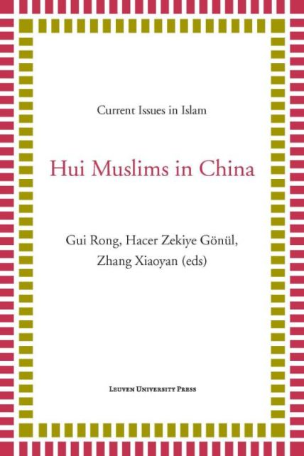 Hui-Muslims-in-China